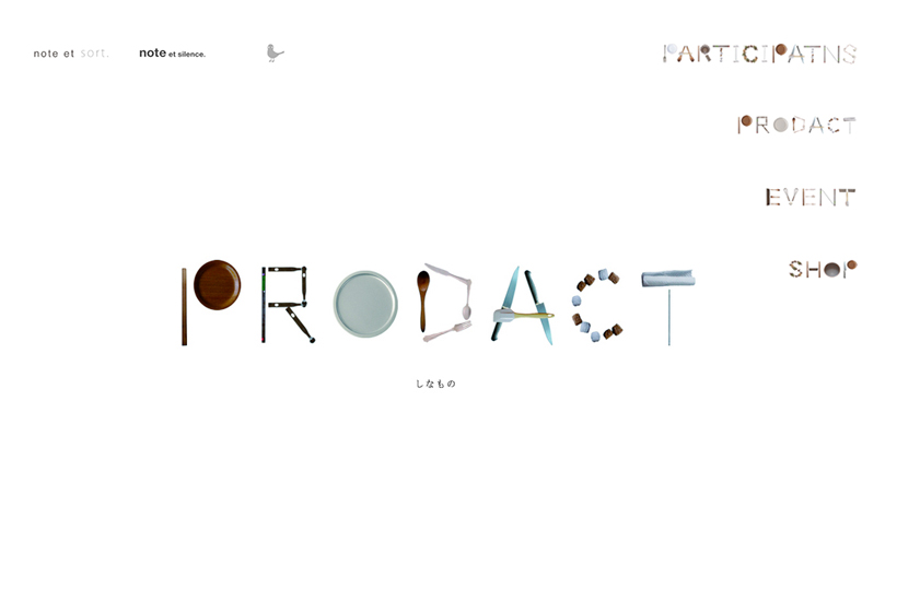 nort et sort/Fair Site・DM