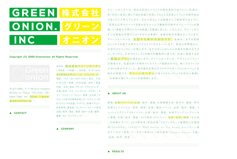 GREEN ONION/offichal site
